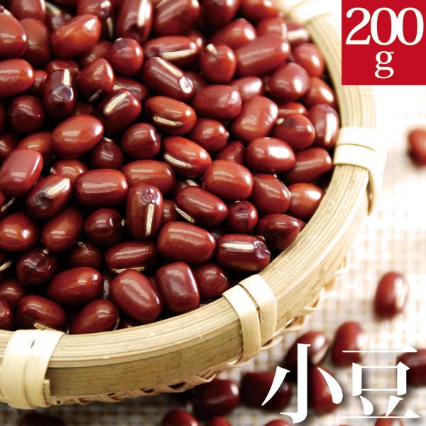 小豆 200g