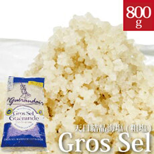 ゲランド塩グロセル